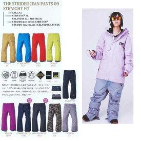 REW THE STRIDER JEAN PANTS GORE-TEX ART-TEX 【ストライダー ジーン パンツ ストレートフィット】【12-13 スノーボード ウェア】715005