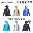 Rew the reality jk