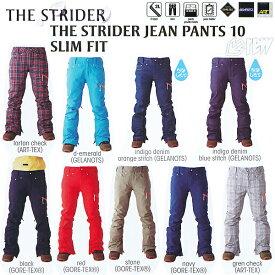 ★販売開始! 13-14モデル!REW THE STRIDER JEAN パンツ SLIM FIT GORE-TEX 【スノーボード ウェア ストライダー 】715005