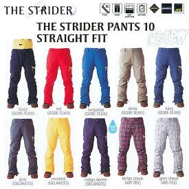 ★販売開始!13-14モデル!REW THE STRIDER パンツ STRAIGHT FIT GORE-TEX 【スノーボード ウェア ストライダー 】715005