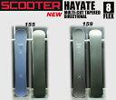 Scoo_hayate_14