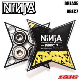 NINJA ベアリング BEARING ABEC 7 GREASE STARCASE 【スケボー ニンジャ ベアリング グリース グリス】【スケートボード ニンジャ 日本正規品】