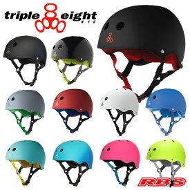 TRIPLE8トリプルエイト SWEAT SAVER スエットセーバー ヘルメット スケートボード用 【TRIPLE EIGHT HELMET】【BRAINSAVER RUBBER/GLOSSY】【スケボー スケート BMX 自転車】【日本正規品】