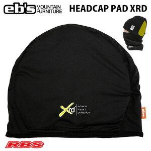 eb's HEAD CAP XRD 【エビス ヘッド キャップ プロテクター】【ケガ防止 痛くない 安全 PROTECTOR】【スノーボード 20-21 ケガ防止 脳 頭部 保護】【新品未開封 日本正規品】