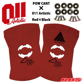 POWCANT SYSTEM 011Artistic PLATE&VIS SET RED×BLACK 【パウカント システム スノーボード 20-21】【あす楽 日本正規品】