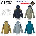 REW 21-22 THE BASIC JKT ベーシック ジャケット GORE-TEX ゴアテックス TRITON 【スノーボード ウェア 2021 2022 ト…