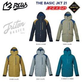 REW 21-22 THE BASIC JKT ベーシック ジャケット GORE-TEX ゴアテックス TRITON 【スノーボード ウェア 2021 2022 トライトン】【送料無料 日本正規品 予約商品】