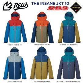 REW 21-22 THE INSANE JKT GORE-TEX 【スノーボード ウェア インセーン ジャケット】【送料無料 日本正規品 予約商品】