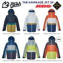 REW 21-22 THE KAMIKAZE JACKET アールイーダブリュー カミカゼ ジャケット GORE-TEX ゴアテックス スノーボード ウェ…