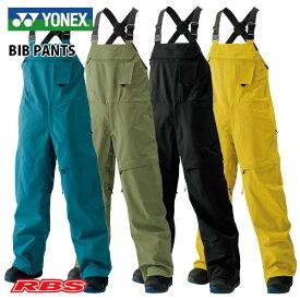 YONEX BIB PANTS ヨネックス ビブパンツ 【スノーボード ウェア 防水 撥水 20-21】【SW8562 送料無料 日本正規品】