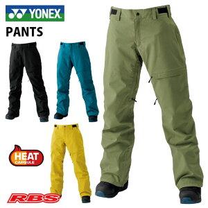 YONEX PANTS ヨネックス パンツ 【スノーボード ウェア 防水 撥水 20-21】【送料無料 日本正規品】