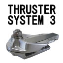 Thruster3