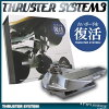 重力推進器系統 3 盒套軌道系統框設置衝浪滑板板