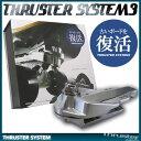 Thruster truck3