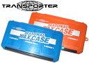Transporter waxcase