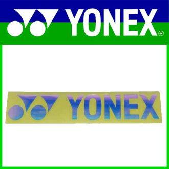 YONEX粘紙L