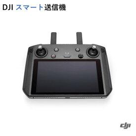 \キャンペーン中/ DJI スマート送信機 スマートコントローラー