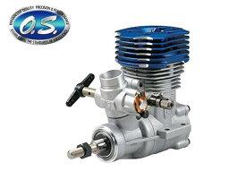 15550 【OS ENGINE/小川精機】 MAX-50SX-H RING Hyper グローエンジン (2ストローク・ヘリコプター用)