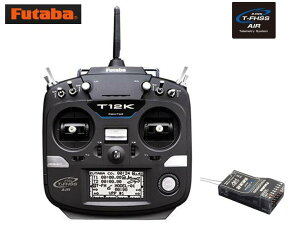 8545 【FUTABA/フタバ/双葉電子工業】 12K 飛行機用 送信機・R3008SB受信機セット Mode1