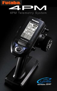 8580 【FUTABA/フタバ/双葉電子工業】 4PM 送信機・R334SBS-E(SR)受信機セット(送信機乾電池仕様)