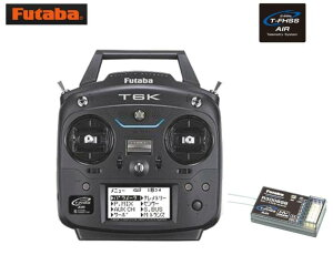 8522 【FUTABA/フタバ/双葉電子工業】 6K Ver2 飛行機用 送信機・R3006SB受信機セット Mode1(T-FHSS AIR)