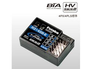 00107093-3 【FUTABA/フタバ/双葉電子工業】 R314SB-E 2.4GHz/T-FHSS・4ch テレメトリー専用アンテナ内蔵型受信機
