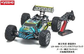 !【KYOSHO/京商】 33016 1/8スケールRC 25エンジン 4WDシリーズ スタジアムトラック インファーノ NEO ST 3.0 KT-231P+付レディセット(完成品) ≪ラジコン≫