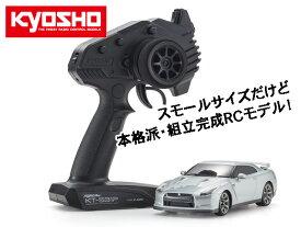 !【KYOSHO/京商】 32331S 1/27 電動RC ミニッツRWDシリーズ レディセット 日産 GT-R(R35) アルティメイトメタルシルバー