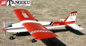 ! 【丹菊モデルクラフト/テトラ】 00003 ルーキー 40 R-40SR [RC飛行機 バルサ製組立キット] (未組立) ≪ラジコン≫