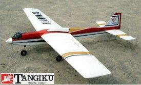 ! 【丹菊モデルクラフト/テトラ】 00041 フラミンゴ 10 FG-10SR [RC飛行機 バルサ製組立キット] (未組立) ≪ラジコン≫