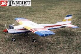 ! 【丹菊モデルクラフト/テトラ】 00053 イーグレット 45 ET-45SR [RC飛行機 バルサ製組立キット] (未組立) ≪ラジコン≫