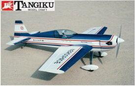 ! 【丹菊モデルクラフト/テトラ】 00217 エクストラ300S・4C-50 ER-4C-50 [RC飛行機 バルサ製組立キット] (未組立) ≪ラジコン≫