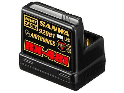 107A41251A 【SANWA/サンワ/三和電子機器】 RX-481 2.4GHz 4ch FHSS4/FHSS3 アンテナ内蔵型受信機