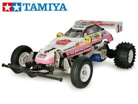 !【TAMIYA/タミヤ】 58354 1/10 電動RC マイティフロッグ(2005)組立キット+45053 ファインスペック電動RCドライブセット(未組立) ≪ラジコン≫