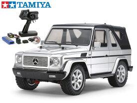 !【TAMIYA/タミヤ】 58635 1/10 電動RC メルセデス・ベンツ G 320 カブリオ塗装済みシルバーボディ(MF-01 Xシャーシ) 組立キット+45053 ファインスペック電動RCドライブセット(未組立) ≪ラジコン≫