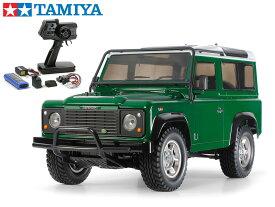 !【TAMIYA/タミヤ】 58657 1/10 電動RC ランドローバー ディフェンダー 90 (CC-01シャーシ) 組立キット+45053 ファインスペック電動RCドライブセット(未組立) ≪ラジコン≫