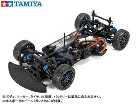 !【TAMIYA/タミヤ】 58693 1/10 電動RC TA08 PRO シャーシキット (未組立) ≪ラジコン≫