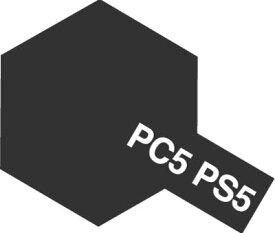 86005 【タミヤ】ポリカボネートスプレー PS-5 ブラック