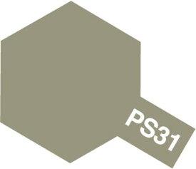 86031 【タミヤ】ポリカボネートスプレー PS-31 スモーク