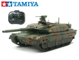 !【TAMIYA/タミヤ】 48215 1/35 電動 RCタンク 陸上自衛隊 10式戦車 (専用プロポ付き)(未組立) ≪ラジコン≫
