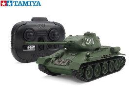 !【TAMIYA/タミヤ】 48216 1/35 電動 RCタンク ソビエト中戦車 T-34-85 (専用プロポ付き)(未組立) ≪ラジコン≫
