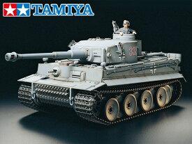 !【TAMIYA/タミヤ】 56009 1/16 電動 RCタンク ドイツ タイガーI フルオペレーションセット(未組立) ≪ラジコン≫