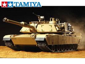 !【TAMIYA/タミヤ】 56040 1/16 電動 RCタンク アメリカ M1A2 エイブラムス戦車 フルオペレーションセット(未組立) ≪ラジコン≫