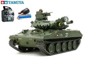 !【TAMIYA/タミヤ】 56042 1/16 電動 RCタンク アメリカ空挺戦車 M551 シェリダン フルオペレーションセット(プロポ付)(未組立) ≪ラジコン≫