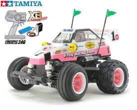 !【TAMIYA/タミヤ】 57915 1/10 電動RC 完成セット XB コミカル マイティフロッグ (WR-02CBシャーシ) (完成済みフルセット)≪ラジコン≫