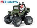 !【TAMIYA/タミヤ】 58242 1/10 電動RC ワイルドウイリー2 ・サンワ:MX-6 コンピュータプロポ付フルセット(未組立…