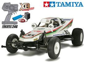 !【TAMIYA/タミヤ】 57746 1/10 電動RC 完成セット XB グラスホッパー ≪ラジコン≫