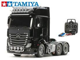 !【TAMIYA/タミヤ】 56347 1/14 電動RC ビッグトラック メルセデス・ベンツ アクトロス 3363 6×4 フルオペレーションセット+チャンプオリジナル:フルボールベアリング(未組立) ≪ラジコン≫
