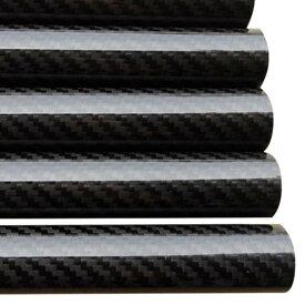 3Kカーボンパイプ斜め織艶有り 外径8mm内径6mm CPST0806RC
