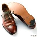 【往復送料無料】オールソール(レザー)オレンジヒールSELECTION【完成モデル】※仕上げ磨き無料サービス靴底 取り替…